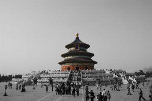 Galería de fotos de China