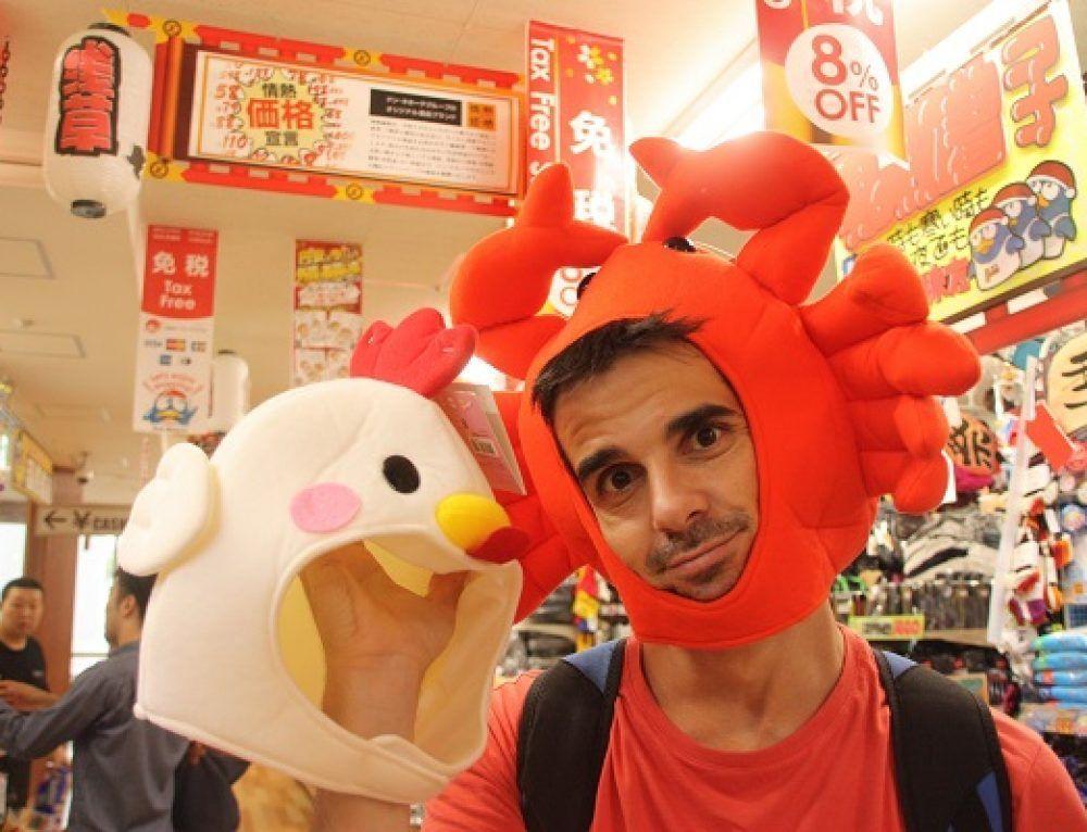 Vestimenta en Japón