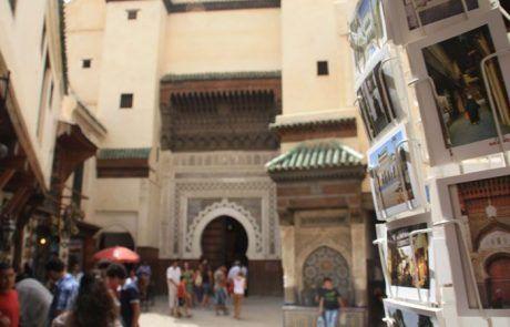 Plaza An Nejjarine, Fez